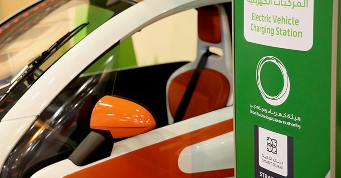 Dubai Electricity Water Authority electric green charger
